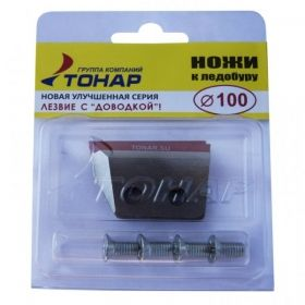Ice auger knife for Tonar CLASSIC - 100 мм