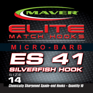 Куки Maver ELITE HOOK SERIES ES41